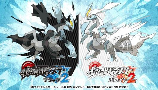 Pokemon White 2 Emulator