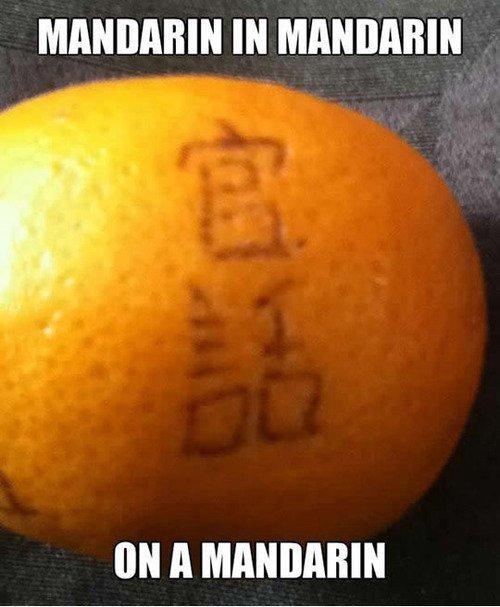 我听说你喜欢普通话?. Source: Imgur.. We need to go deeper, I present to you mandarin in mandarin on a mandarin being eaten by the mandarin.