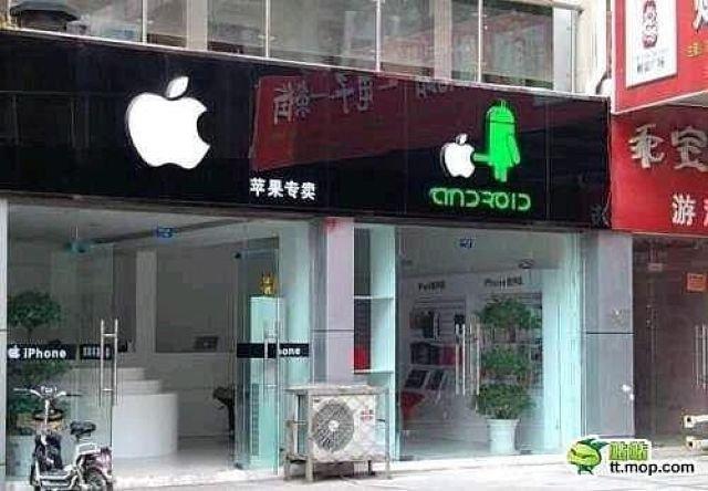 Apple = OP?. .