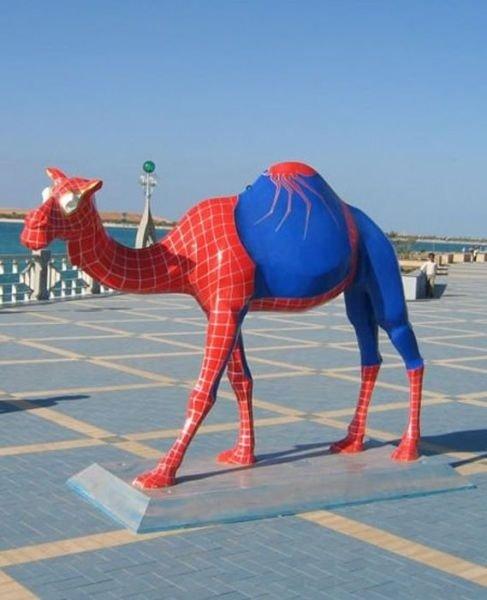 Arab Spiderman. .. its obviuosly a camel spider