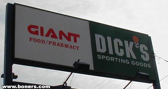 billboard fail. .. It's still better than this.