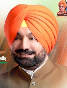 Bjp Sukhminderpal Singh Grewal Say...... Raikot ( Ludhiana ) , 10 December 2013 - BJP Kisan Morcha National Secretary and Member Iron collection committee of Pu