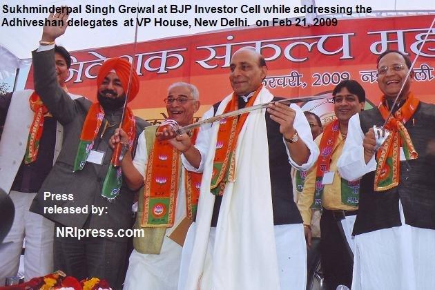 Bjp Sukhminderpal Singh Grewal Say's..... With Regards- Sukhminderpal Singh Grewal, B.A.,LLB (Advocate) National Secretary BJP Kisan Morcha, Incharge, Himachal  BJP bjp ludhiana bjp punjab sukhminderpal si narendra modi Grewal