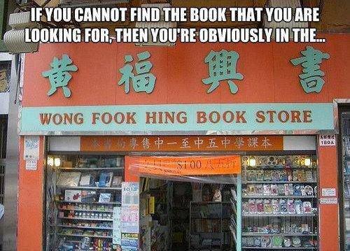 Bookstore. .