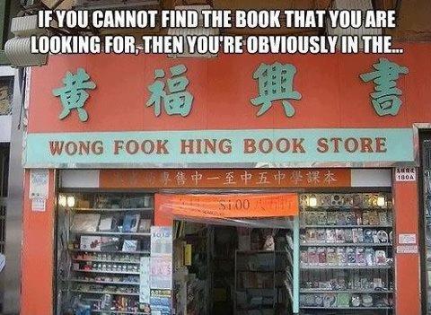 Bookstore. . Chinese wong bookstore