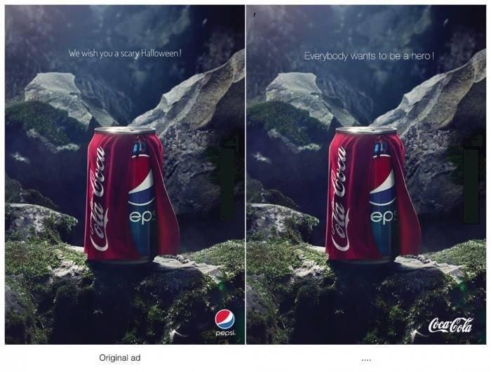 """Burn. .. """"Cola Coca"""""""