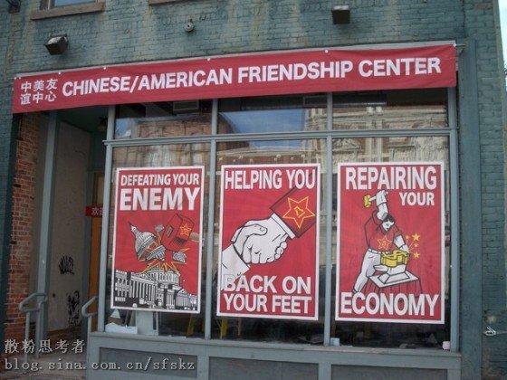 china america whatttt. .