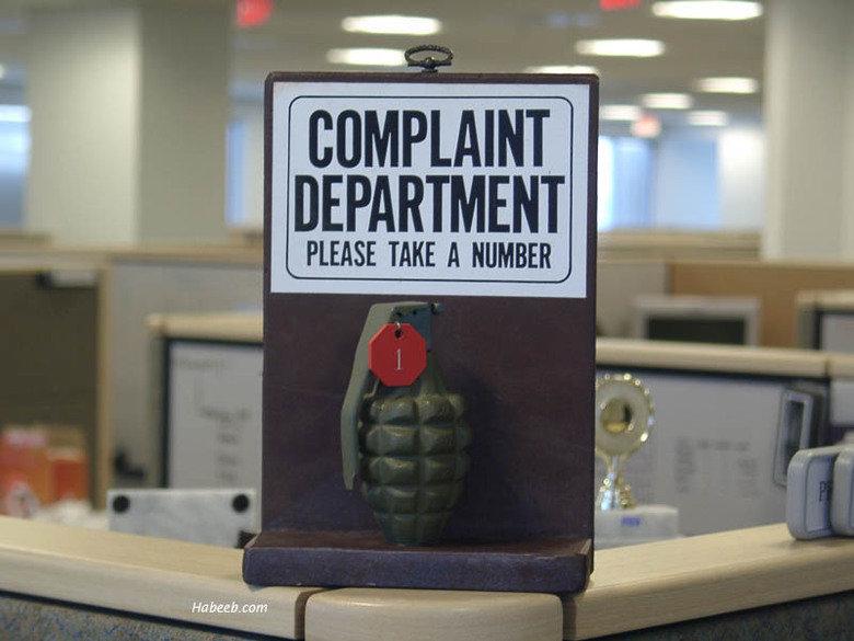 Complaint Department. Seems legit.. complaint department grenade Number Bomb