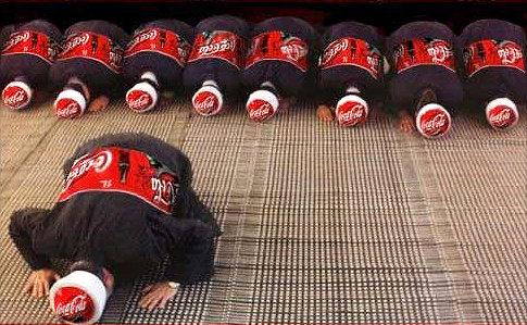 Confusing. . F gli. American Jihad... brought to you by coke.