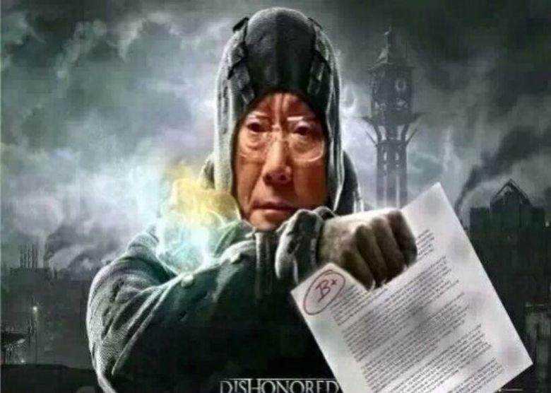 Dishonored. .