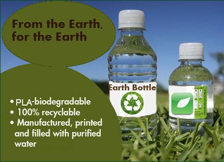 Earth Bottle 1. .