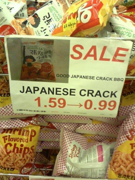 FAIL. Japanse crack?.