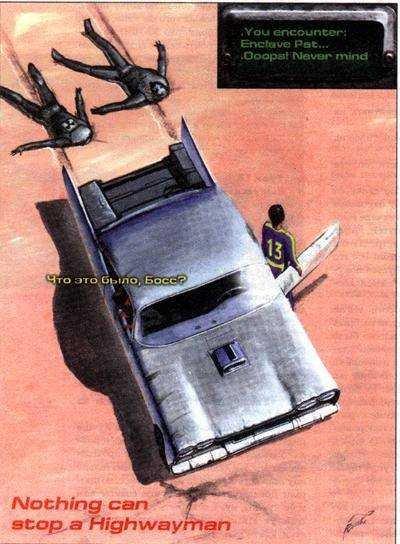 Conneries en tout genre - Page 8 Fallout+2.+Anyone+remember+the+Highwayman_90149f_4061639
