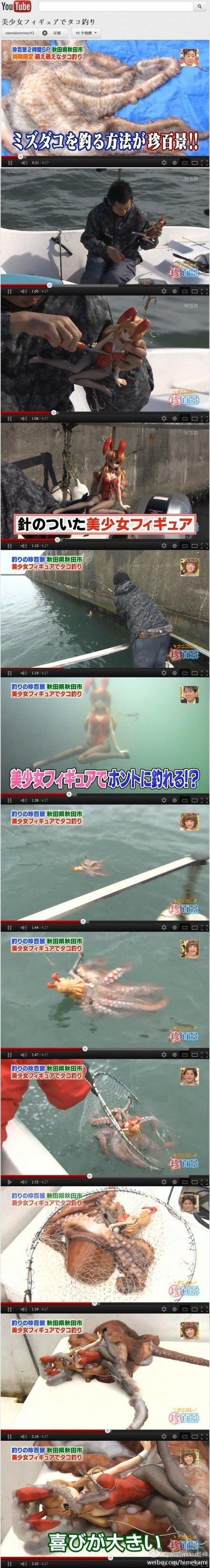Fishing in Japan. Very efficient.. fun lierar, I virgi Gill ' ilgili! Alig? ' iia Iii? magmas himekishi. Poor Mikuru, everyone and everything molests her.