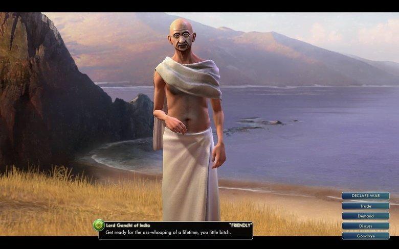 Gandhi. . Tradde I. Please Gandhi, NO!