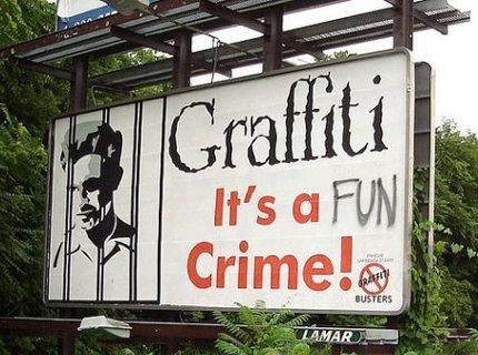 Graffiti WIN. TOTALL WIN.. WIN!!! win