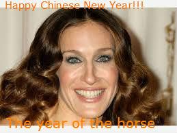 Happy Chinese New Year. Made it myself.