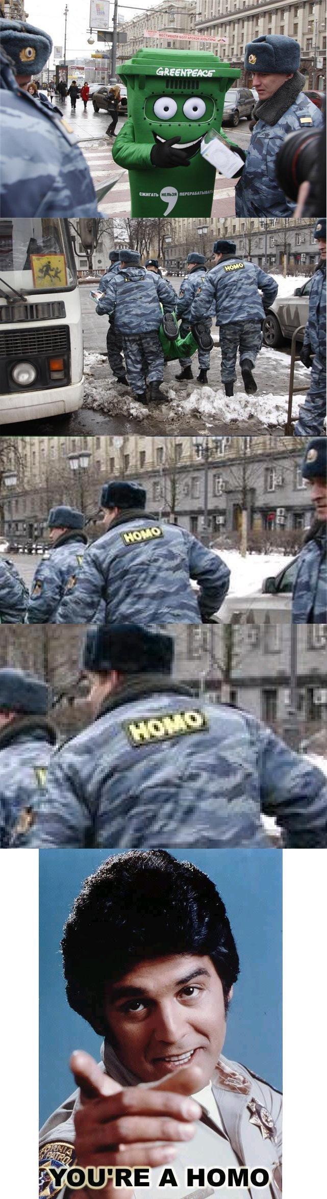HOMO. If Ponch calls you a homo, you're a homo.. dur- Ehhr, A lloll! lailii! l'!. the homo is Taken Out The Trash! You are a homo