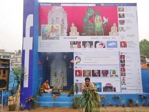 Indian Facebook. .