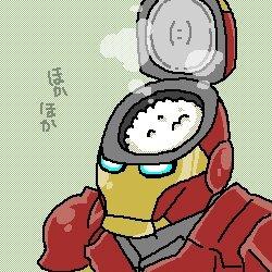 Iron Man Rice Cooker. . iron man Rice cooker