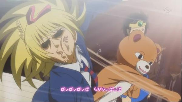 It's a trap!. Source - Danshi Koukousei no Nichijou.. The most hilarious anime i have ever seen. Highly recommend it. Anime Danshi Koukousei