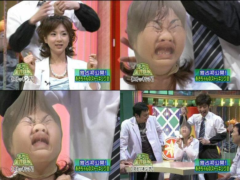 Japanese TV Shows. She looks like she's having fun. aii' ili' iihiko) ' s ' tlh' lili japan is weird