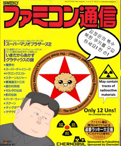 "Kim Jong Un's Side Cookie Company!. . trom"" stilt' pd t', ttge, tlt. Feast time kim jong un North Korea tiny penis Cookies"