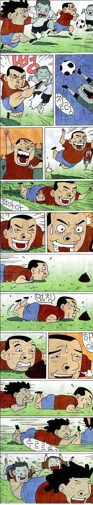 Korean Comic. korea.
