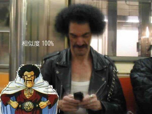 Mr. Satan. he does exist!.