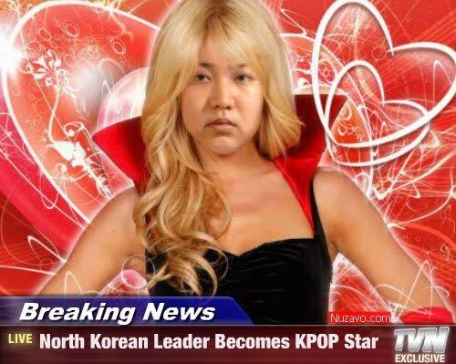 North korean celebrities