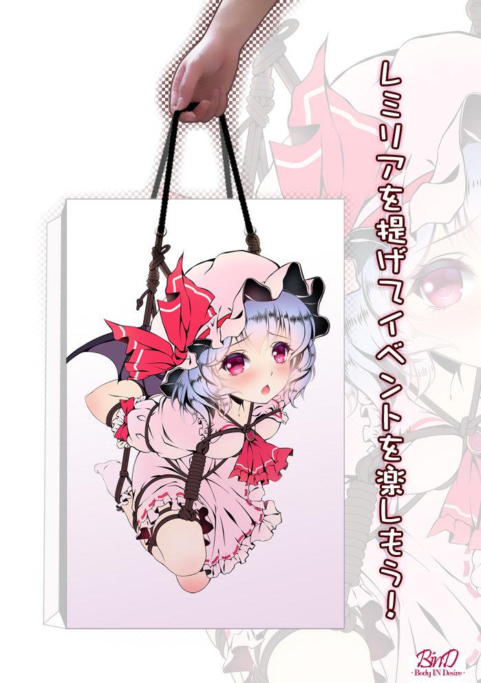 Oh Japan. You so Japan. Itarim-. 2hu gets more than 20 thumbs, rejoice. Japan bag