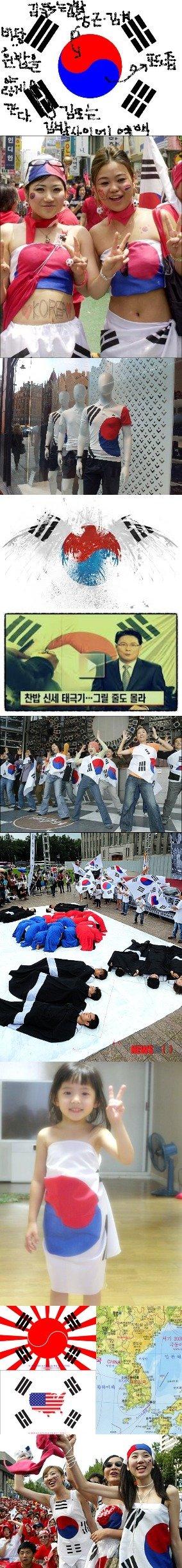 patriotic korean cute girls. I love my country 온나라 국기중에 가장기분나쁘게 생긴건 태극기라고 생각한다. 어디 걸어놔도 멋도 안나고 옷처럼 두르고 다니면 챙피하기만하다. 부칸인공기 둘르고 다니는게 뽀대나더라ㅆㅍ. 냉증환자 김치년들은 생리하다 옷에 묻 Korean history korean drama Korean fashion Korean cuisine korean food Korean flag korea Gwangju