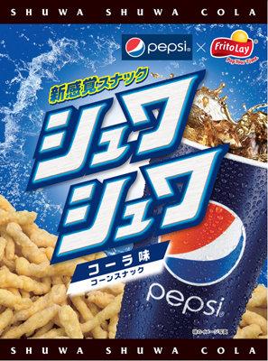 Pepsi Flavored Cheetos?!. www.huffingtonpost.com/foodbeast/pepsi-flavored-cheetos-ex_b_3756996.html. COLA