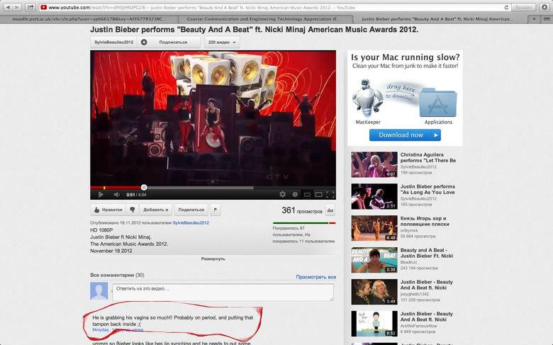 Poor Justin. Ama 2012.
