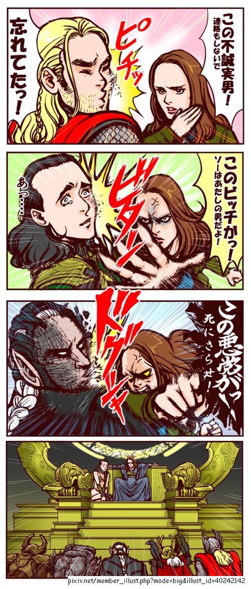 Praise the mortal. .. Why is Loki dressed as princess Leia?