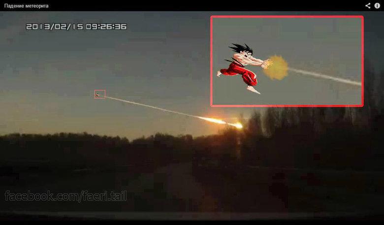 Russian Meteorite. One of the versions... Goku in Russia