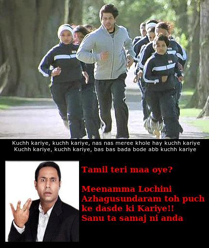 ShahRukh trolled :P. . Kuche It: rarily, kuche , has has 'IE'  ' E' E' bicyle hay . luhh Kuche , . luhh , has has bade. bode am: . luhh. i can haz translation?