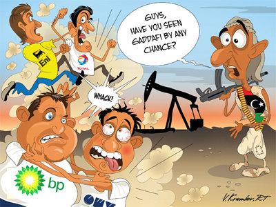 The war in Libya.. Erm hello... Cheaper oil prices and profit :l