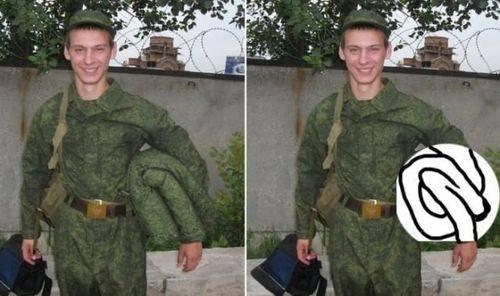Them Photoshop Skillz. .. He looks very army.