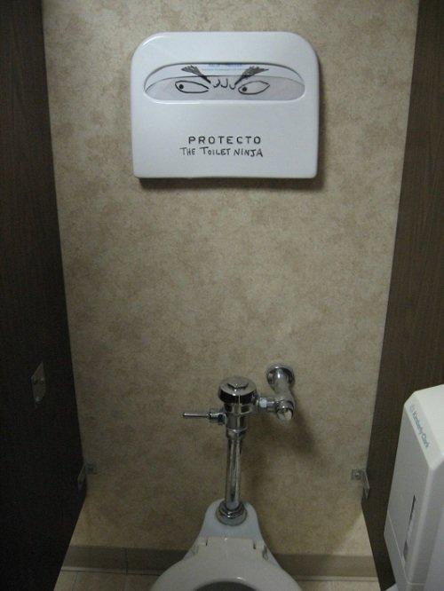 toilet ninja. description. lailii ili It