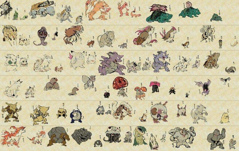 Traditional Japanese Pokemon Art. .