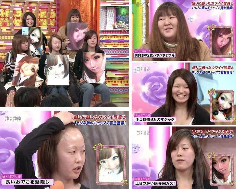 Well shiit. japanese make up. fri. ft,. Bottom Right