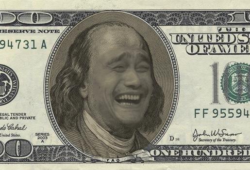 Yao Knows... Money!. Yao Knows... Money!. a 'tittel! u yao knows Money ming C Note