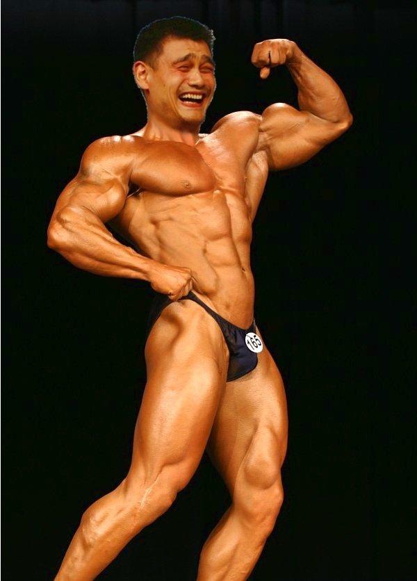 Yao the Barbarian. Yao Ming the body builder..