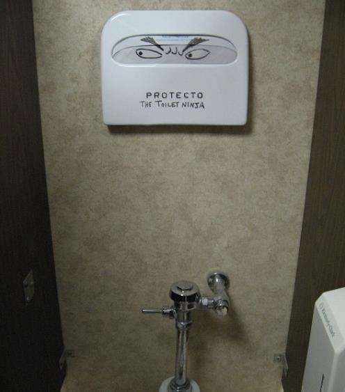 PROTECTO-YOUR-ASS-O. .