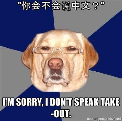 Racist dog. 100 % oc. PM . I Bolli' T SPEAK TAKE HIT.. Oh Racist dog you make me lol