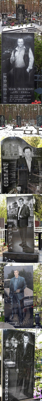 Tomb stones of russian mafia members. quite Cool.