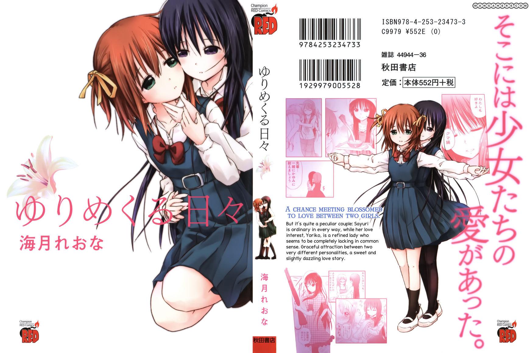 lesbian manga girl Anime