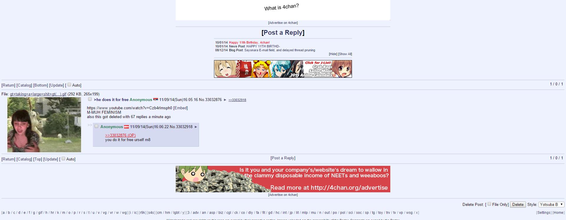 4chan just got a little more ****ter