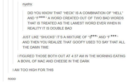 Combined swear words